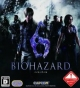 Resident Evil 6 for PS4 Walkthrough, FAQs and Guide on Gamewise.co