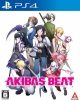 Gamewise Akiba's Beat Wiki Guide, Walkthrough and Cheats