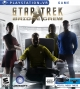 Star Trek Bridge Crew VR on PS4 - Gamewise