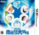 Doraemon the Movie: Nobita no Nankyoku Kachikochi Daibouken | Gamewise