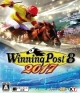 Winning Post 8 2017 Wiki - Gamewise