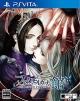 Fata Morgana no Kan: Collected Edition | Gamewise