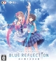 Blue Reflection: Maboroshi ni Mau - Shoujo no Ken for PS4 Walkthrough, FAQs and Guide on Gamewise.co