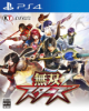Gamewise Musou Stars Wiki Guide, Walkthrough and Cheats