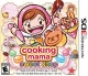 Cooking Mama: Watashi no Sweets Shop for 3DS Walkthrough, FAQs and Guide on Gamewise.co