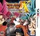 Dragon Ball Heroes: Ultimate Mission X for 3DS Walkthrough, FAQs and Guide on Gamewise.co