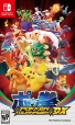 Gamewise Pokken Tournament DX Wiki Guide, Walkthrough and Cheats