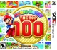 Mario Party: The Top 100 Wiki - Gamewise