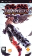 Tekken: Dark Resurrection [Gamewise]